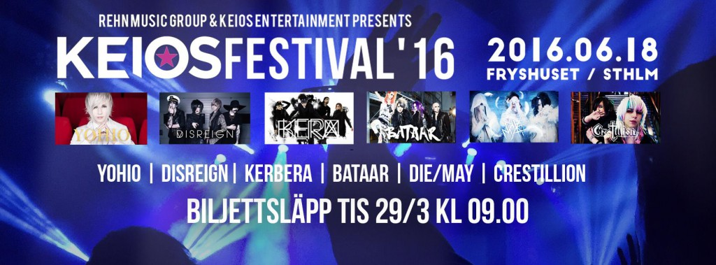 keios_festival